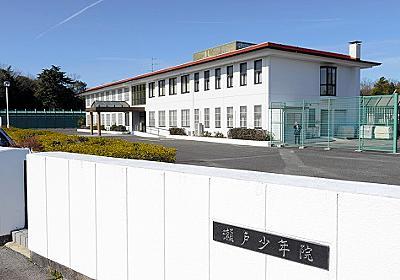 少年院宿舎で大麻栽培容疑 免職の元法務教官を再逮捕:朝日新聞デジタル