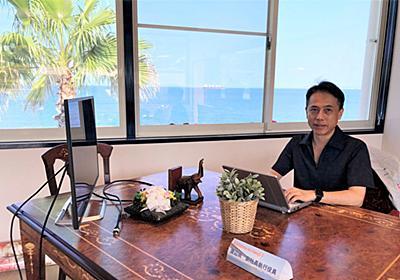 「島流し」は誤解? パソナ1200人の淡路島移転、副社長に疑問をぶつけた (1/4) - ITmedia ビジネスオンライン
