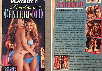 Donald Trump Appeared In A 2000 Playboy Softcore Porn