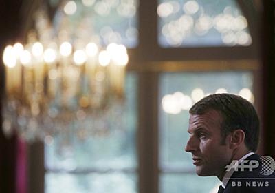 失業者への「マリー・アントワネット的発言」で炎上、マクロン仏大統領 写真1枚 国際ニュース:AFPBB News