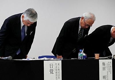 ぐっちーさん「日本型組織の致命的弱点とは」 | 競馬好きエコノミストの市場深読み劇場 | 東洋経済オンライン | 経済ニュースの新基準