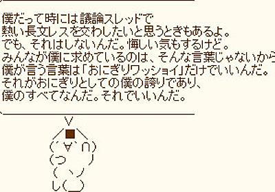佐倉葉ウェブ文化研究室 > 回想録:「アイマスMADの黎明期」というページの制作について