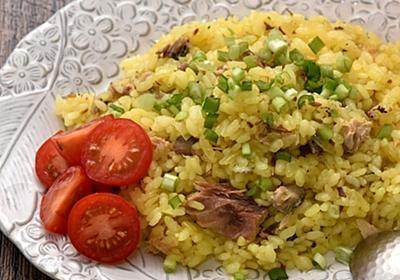 インドの知られざるスパイスご飯「プラオ」をサバ缶とフライパンで作ってみた【バリ猫ゆっきー】 - メシ通 | ホットペッパーグルメ