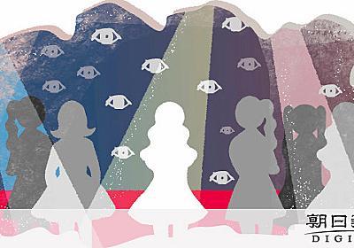 「初体験、誰に捧げる?」アイドル夢見る少女への性暴力:朝日新聞デジタル