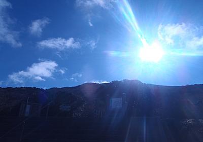 九重山(中岳)(初冬)(大分) - やまぞーの山のブログ【九州で登山、北アルプスにも遠征】