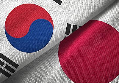 「韓国なんて要らない」と報じた日本の見え方 韓国の不買運動は長くは続かない   PRESIDENT Online(プレジデントオンライン)