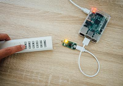 自宅IoTのため家にある電子機器をRaspberry Pi+Homebridge使ってSiriの音声認識で繋ぎまくってみた - karaage. [からあげ]