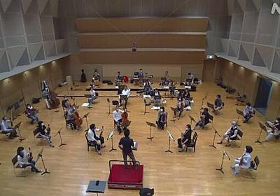 苦境のオーケストラ 国内の公演1000超が中止や延期 新型コロナ | NHKニュース