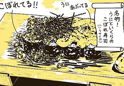 名物のこぼれ寿司が旨ェ~ッ!梅田・大阪駅前第2ビルの大衆酒場「カミヤ」で笑顔こぼれまくり【ゆかい食堂酒場 第2回】 - ぐるなび みんなのごはん