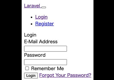 Laravelの認証機能を理解しよう (1/3):CodeZine(コードジン)