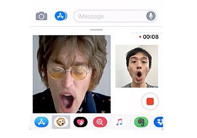 AR技術の発展は吉と出るか、凶と出るか?Xpressionが広げる映像コミュニケーションの可能性 | Ledge.ai