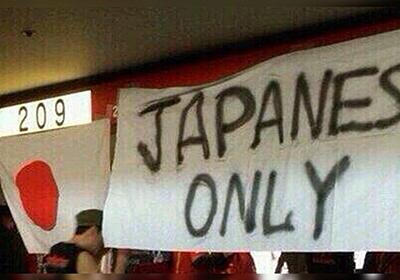 #NIKE不買運動 に気勢を上げる皆さまの様子→「日本人の本当の怖さを知らない」「ゴミとして処分してしまえ!!」「友達や家族にも伝える」 - Togetter