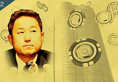 ホリエモンの右腕 初めて語る再起とためらい  :日本経済新聞