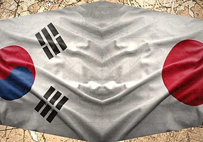 韓国と対立するほど文政権の思惑にはまりかねない日本への警鐘 | 長内 厚のエレキの深層 | ダイヤモンド・オンライン