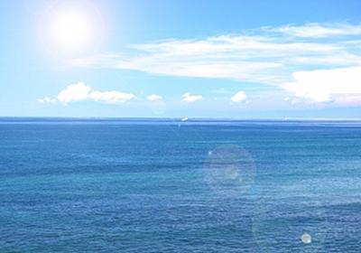 中国人男性が恋人にプレゼントしたのは、1000万円相当の「海」だった! – Switch News(スウィッチ・ニュース)