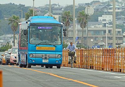 自動運転路線バス、試乗してがっかりした理由 (1/5) - ITmedia ビジネスオンライン