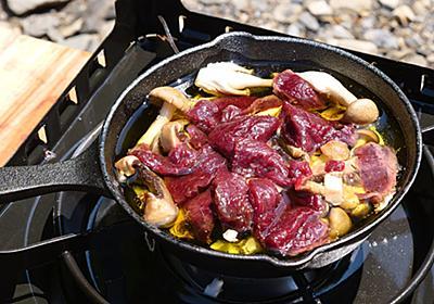 鹿肉を美味しく食べるには? 初心者でも作れる美味しいレシピを猟師さんに教わる - ぐるなび みんなのごはん