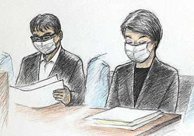 「動画を配れば面白い」法廷でわかった河井克行元法相のトンデモ行為と「妻・案里氏とのすれ違い」 | 文春オンライン