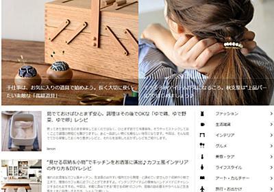 情報サイトから通販へ誘導、売り上げ4倍 カカクコム  :日本経済新聞