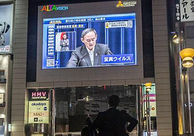 菅総理の側近がNHK記者に「ふざけるな!」とブチギレ…一体、何に怒ったのか?(週刊現代) | 現代ビジネス | 講談社(1/2)
