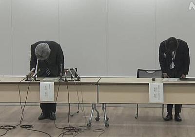 神戸市 コロナワクチン960回分 常温で最長3時間放置 廃棄に | 新型コロナ ワクチン(日本国内) | NHKニュース