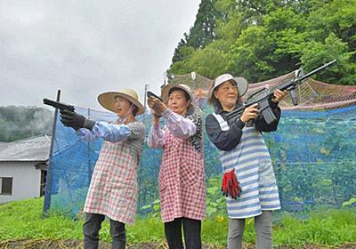 美山の女性3人「農作物守る」 モンキーバスターズ結成 :日刊県民福井Web