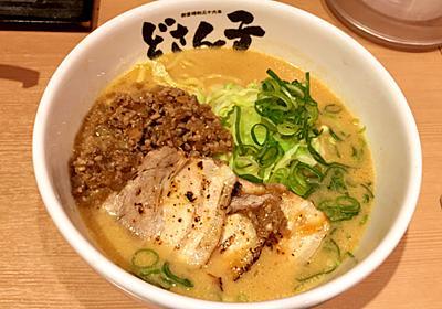 日本人に味噌ラーメンを浸透させた昭和の巨大チェーン「どさん子」が、完全リブランドして劇的な復活を遂げていた - メシ通 | ホットペッパーグルメ