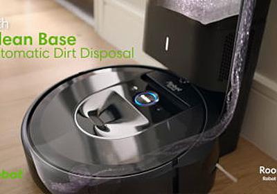 iRobotのお掃除ロボに新型「ルンバi7+」が登場、充電ドックに本体内のゴミ吸い取り機能が搭載される - GIGAZINE