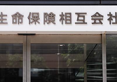 生保マネー 背水の脱・国債依存  :日本経済新聞
