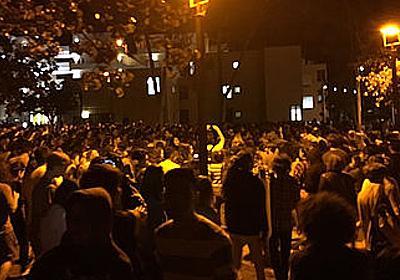 「トランプ大統領を認めない」「ファックドナルドトランプ」と絶叫、トランプ大統領当選を拒否するアメリカ人が集団で抗議の行進を開始して非常事態に突入 - GIGAZINE