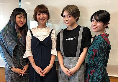 color-code「思い出すきっかけになれば」 | ニュース | Lmaga.jp