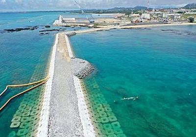 防衛局が許可なく護岸構造を変更 辺野古新基地工事、公有水面埋立法違反か - 琉球新報 - 沖縄の新聞、地域のニュース