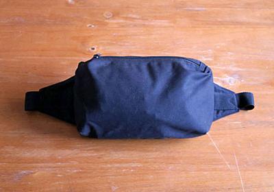 ユニクロで見つけたこのバッグ、休日にちょうどいいサイズでした | &GP - Part 2