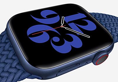 iPhone12に関する2つの噂が新型Apple Watch Seris6の発売で明らかに - こぼねみ