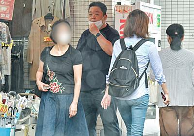 「お前、降板スレスレだからな」伊集院光、新井アナへのパワハラ騒動を直撃|NEWSポストセブン