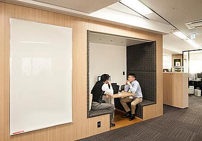 最新ビルでなくても、柱を隠すとオフィスはひろーくなる、プラスのオフィス作りのワザ 最新!オフィスづくり(作り)ラボ アスクル みんなの仕事場