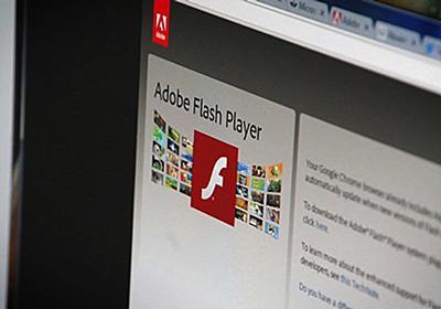 「さようなら、Flash」 Google、年内に検索からFlashコンテンツ除外を発表 - Engadget 日本版