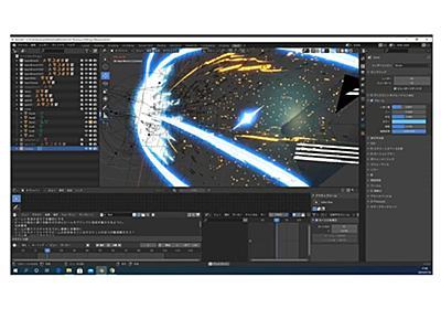 『シン・エヴァ』で3DCGを手がけたプロジェクトスタジオQ、Blenderの魅力を語る   マイナビニュース
