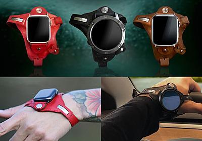 手首ではなく手の甲にApple Watchを装着できるバンド。心拍測定も可能 | ギズモード・ジャパン