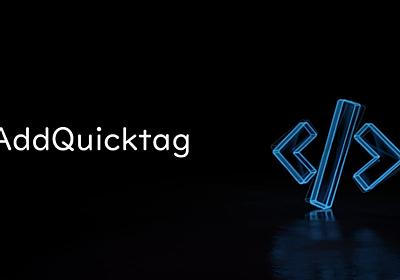 AddQuicktag設定方法と使い方|記事執筆効率を格段にアップさせるプラグイン – Naifix