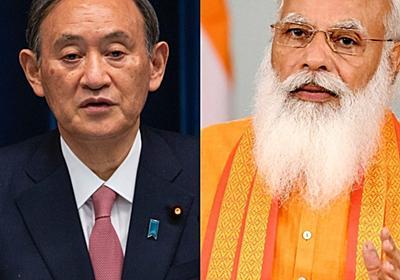 【検証】菅首相「五輪不参加ならインドにメダル」 動画字幕は捏造 写真1枚 国際ニュース:AFPBB News