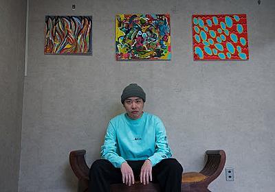 ラッパーを2ヶ月で諦めた無名の画家 宮森はやとの年間サポーターを募りたい! - CAMPFIRE (キャンプファイヤー)