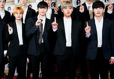 "Wanna One、""11の原石""が輝きを放つーー日本初ファンイベントを機に人気の高まりを解説 - Real Sound リアルサウンド"