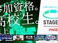【エントリー数過去最高!】日本最大の高校eスポーツの祭典「STAGE:0 2021」に全国1,960校・5,675名の高校生がエントリー | eSports World(eスポーツワールド)
