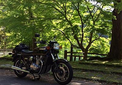 僕は古いオートバイにも乗っていて さて、どうする? - CHUFF!! チャフで行こうよ。