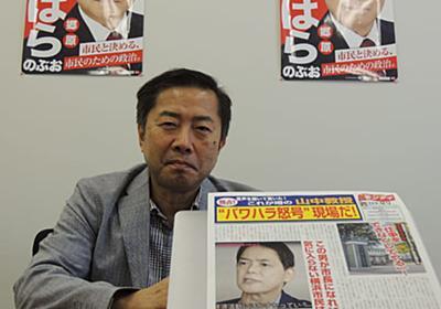 横浜市長選挙で起きたもう一つのバトル。「落選運動」を展開した郷原信郎氏にいろいろ詳しく聞いてみた。   畠山理仁「アラフォーから楽しむ選挙漫遊記」   よみタイ