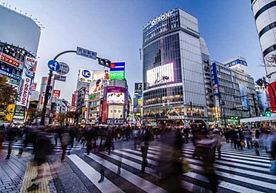 日本はなぜ超格差社会になったのか?その「制裁」は1989年に始まった=矢口新 | ページ 5 / 5 | マネーボイス