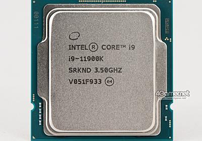 第11世代Core「Core i9-11900K」レビュー。Rocket Lake-SはRyzen 9 5950X/5900Xとゲーム性能で戦えるCPUなのか
