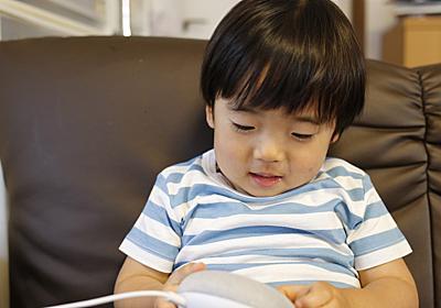 「ねえグーグル、アレクサって知ってる?」 2歳児、「Google Home」「Amazon Echo」と仲良しになる - ITmedia NEWS