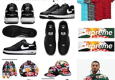 Supreme 公式通販サイトで11月10日 Week12に発売予定の新作アイテム【CDG × NIKE AIR FORCE 1など】